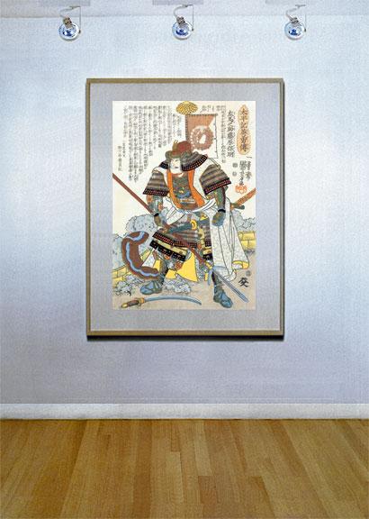 Kato Yoshiaki 22x30 Samurai Hero Japanese Print Asian Art Japan Warrior