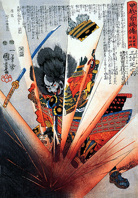 Samurai Suizid