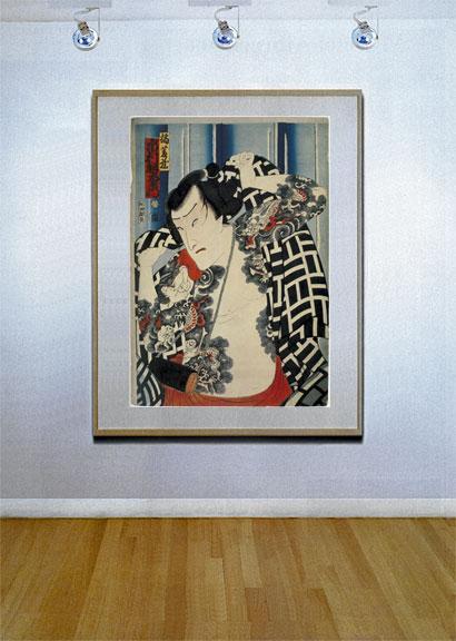 Samurai Full Body Tattoo 30x44 Japanese Art Print Asian Art Japan Warrior